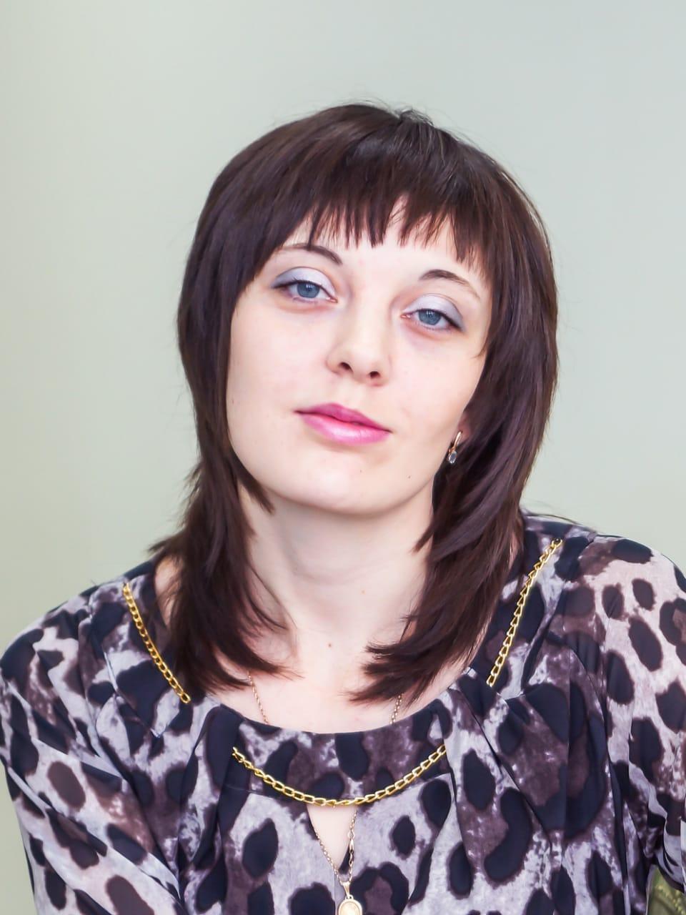 Неупокоева Екатерина Сергеевна